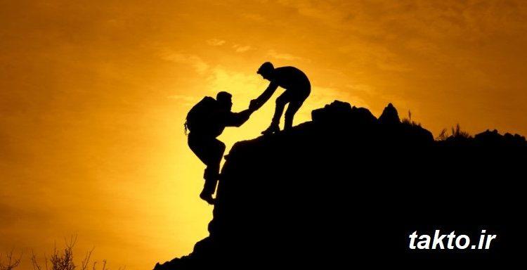 چگونه در کارمندان خود انگیزه ایجاد کنیم؟