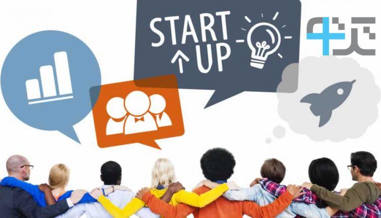 مشاوره و کمک به راه اندازی کسب و کار