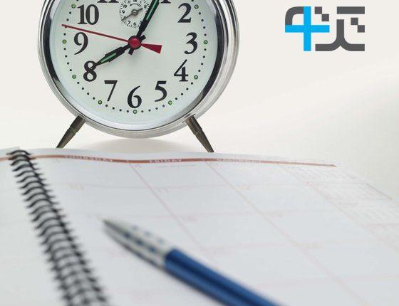 برگزاری دوره آموزشی مدیریت زمان برای مدیران و کارمندان