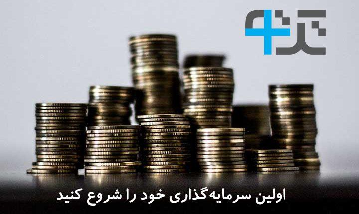 مشاوره راه اندازی کسب و کار در تکتو