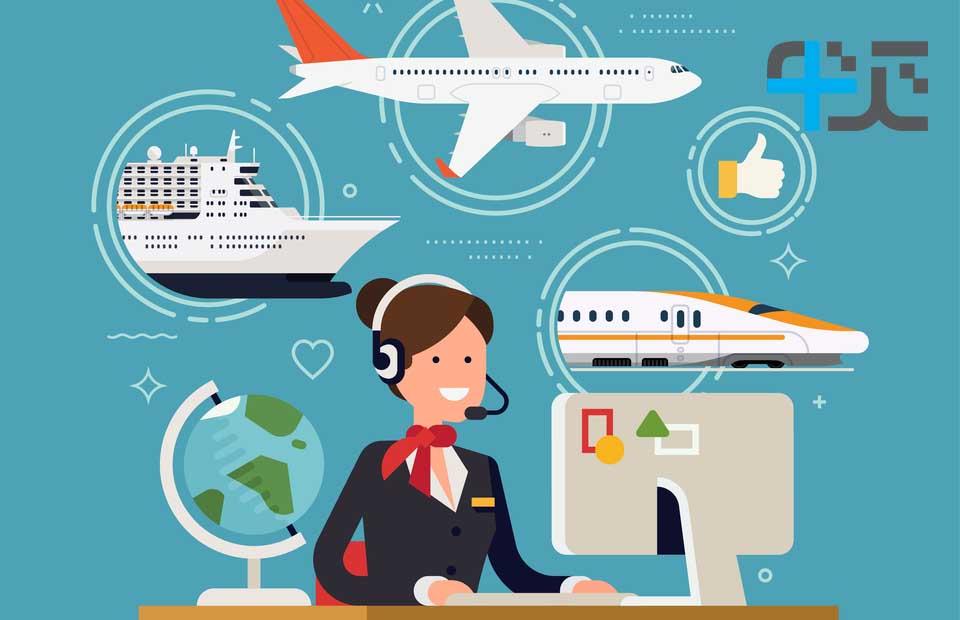 بازاریابی تلفنی آژانس مسافرتی