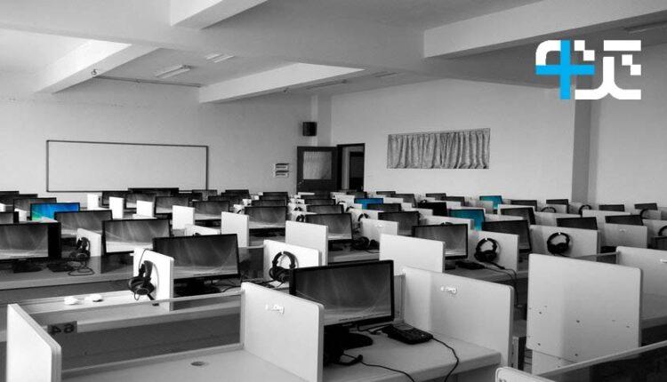 دوره آموزشی تخصصی اصول و تکنیکهای فروش تلفنی و کال سنتر