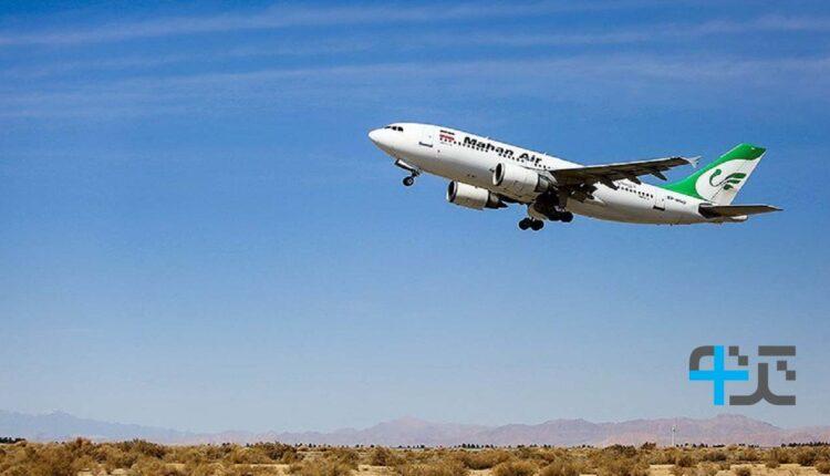 آموزش بازاریابی تلفنی برای شرکت های هواپیمایی